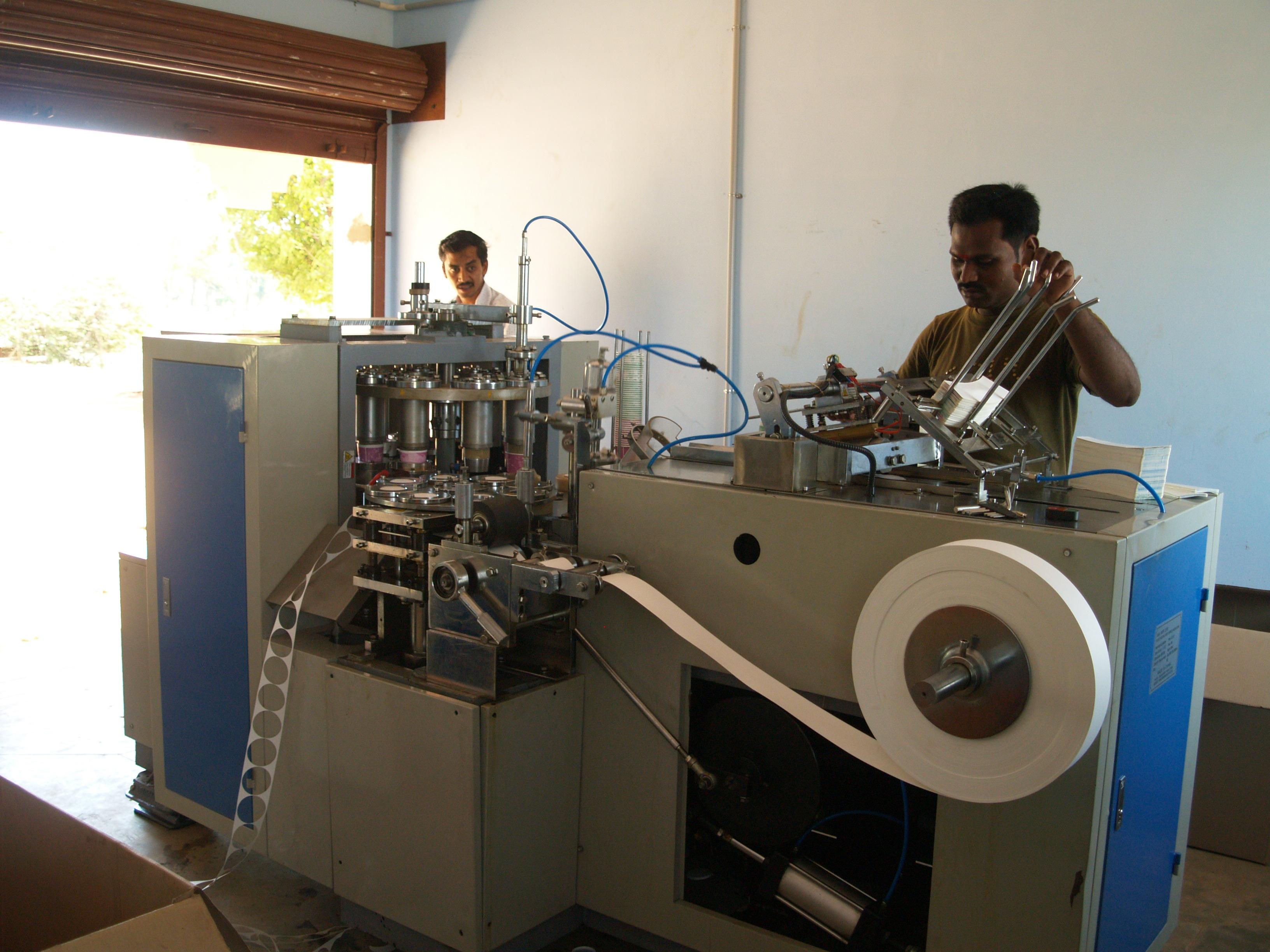 File Paper Cup Making Machine Jpg Wikimedia Commons
