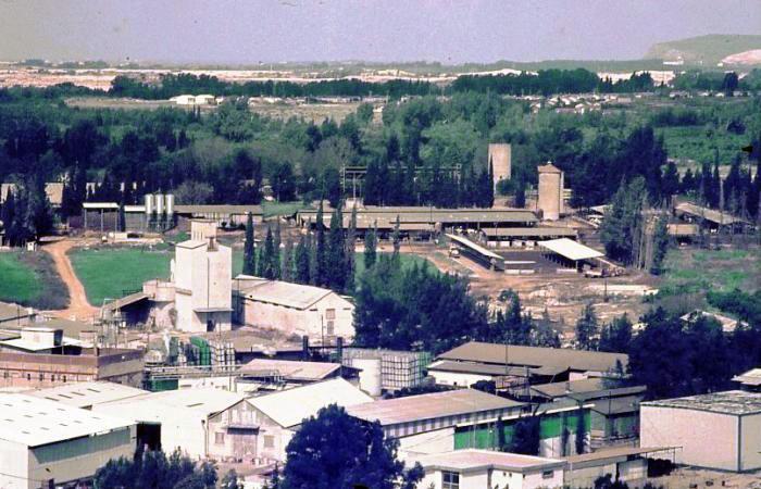 גן-שמואל-מבט מהאויר 1975-80