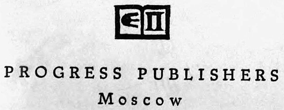 Логотип издательства «Издательство «Прогресс»»