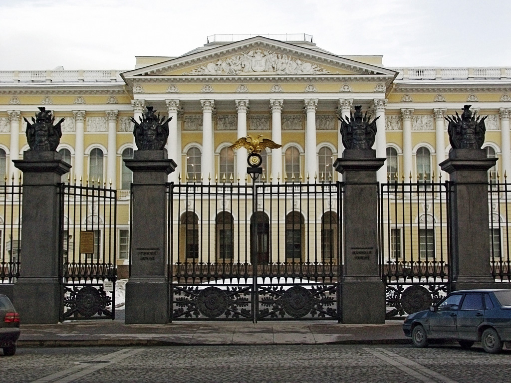 The Russian Museum In 28