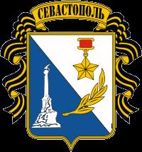 Герб Севастополя — Википедия