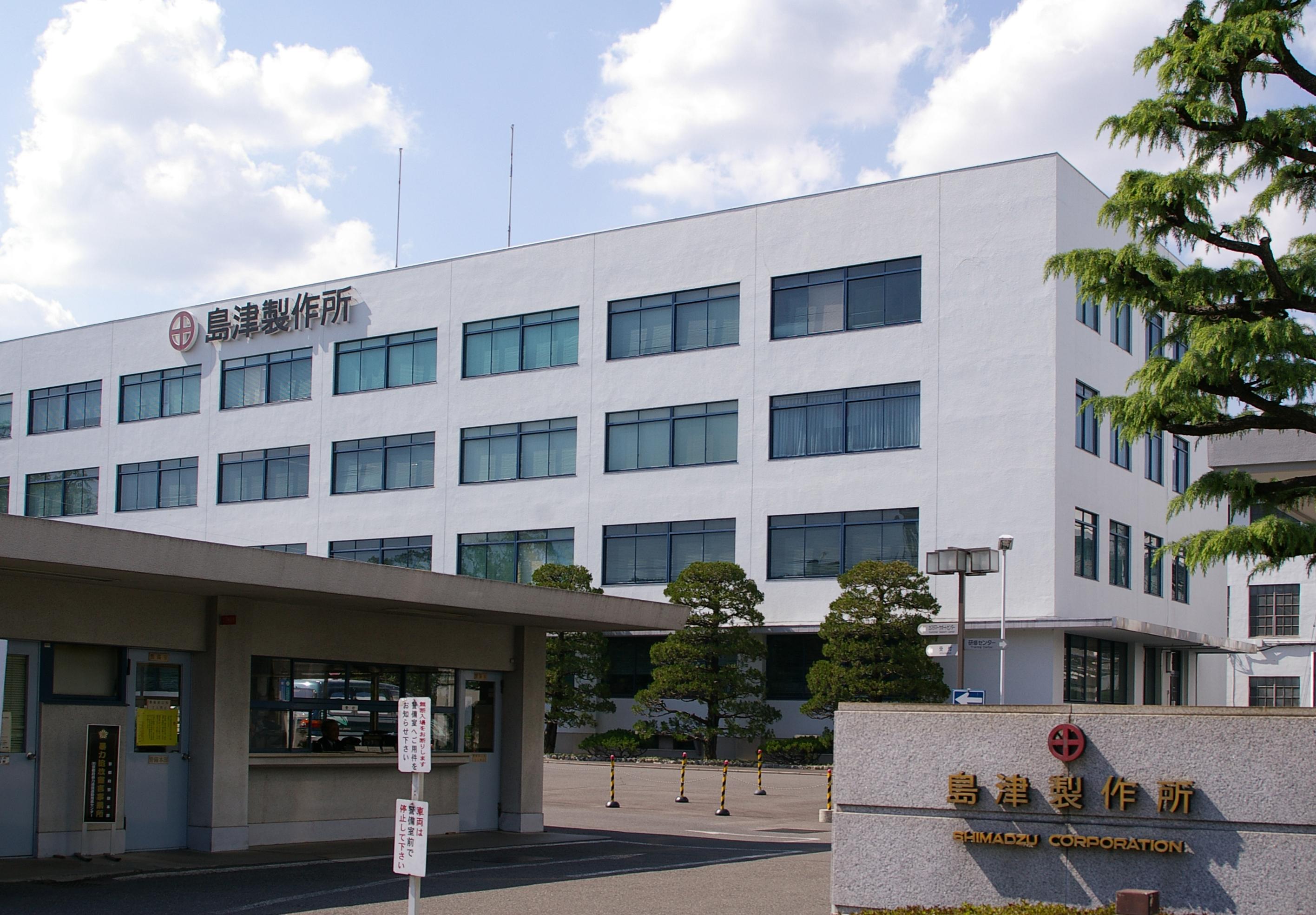 Shimadzu Corp  - Wikipedia