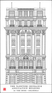 File:Simon Fieldhouse, Drawing of the Yangtze Insurance Building, Shanghai (2008).jpg