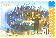 Stamp of Ukraine ua143stv.jpg