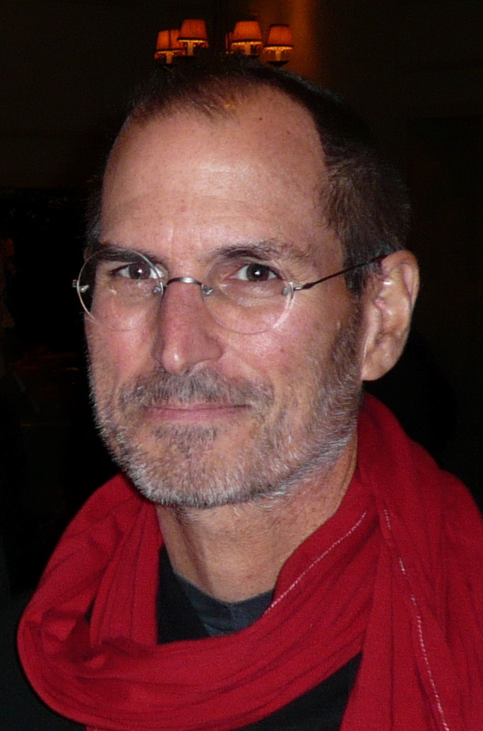 d768f7b7d39 File:Steve Jobs with red shawl.jpg - Wikipedia