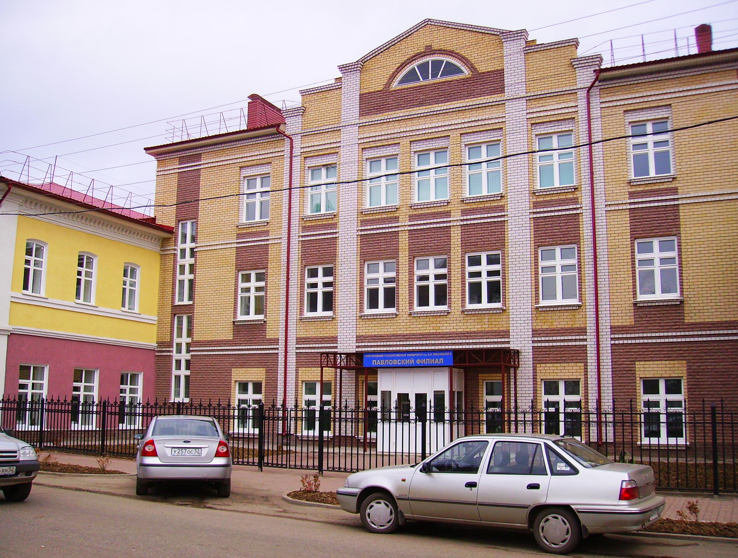Foundation of Nizhny Novgorod: history, dates 96