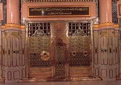File:Tombstone of Umar [r.a) by mohammad adil rais.JPG