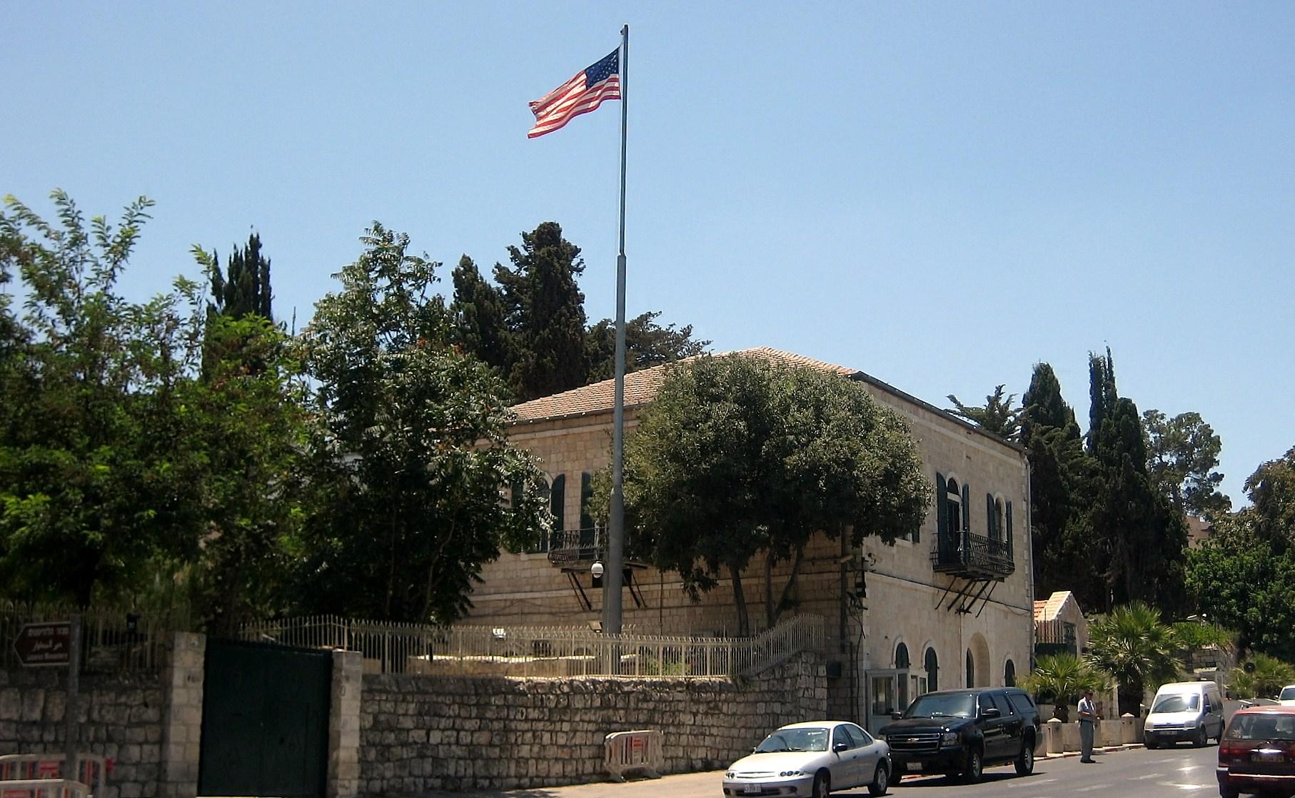 the american embassy adichie pdf