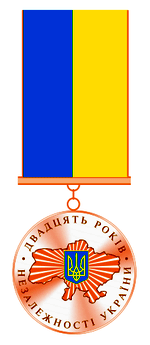 Файл:Ukraine-20.png