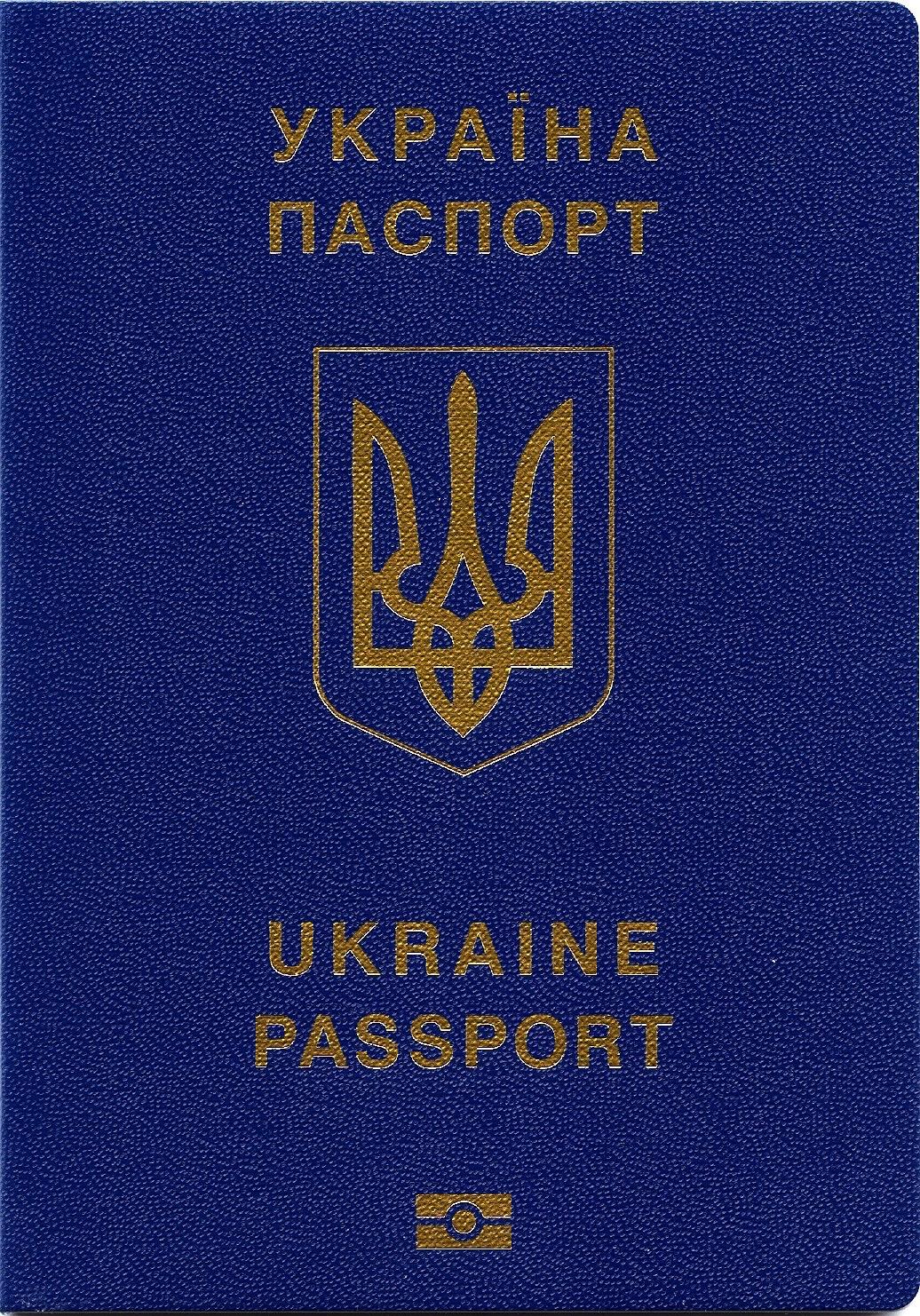 ID-карты, как и паспорта, будут выдавать с 16 лет - Цензор.НЕТ 536