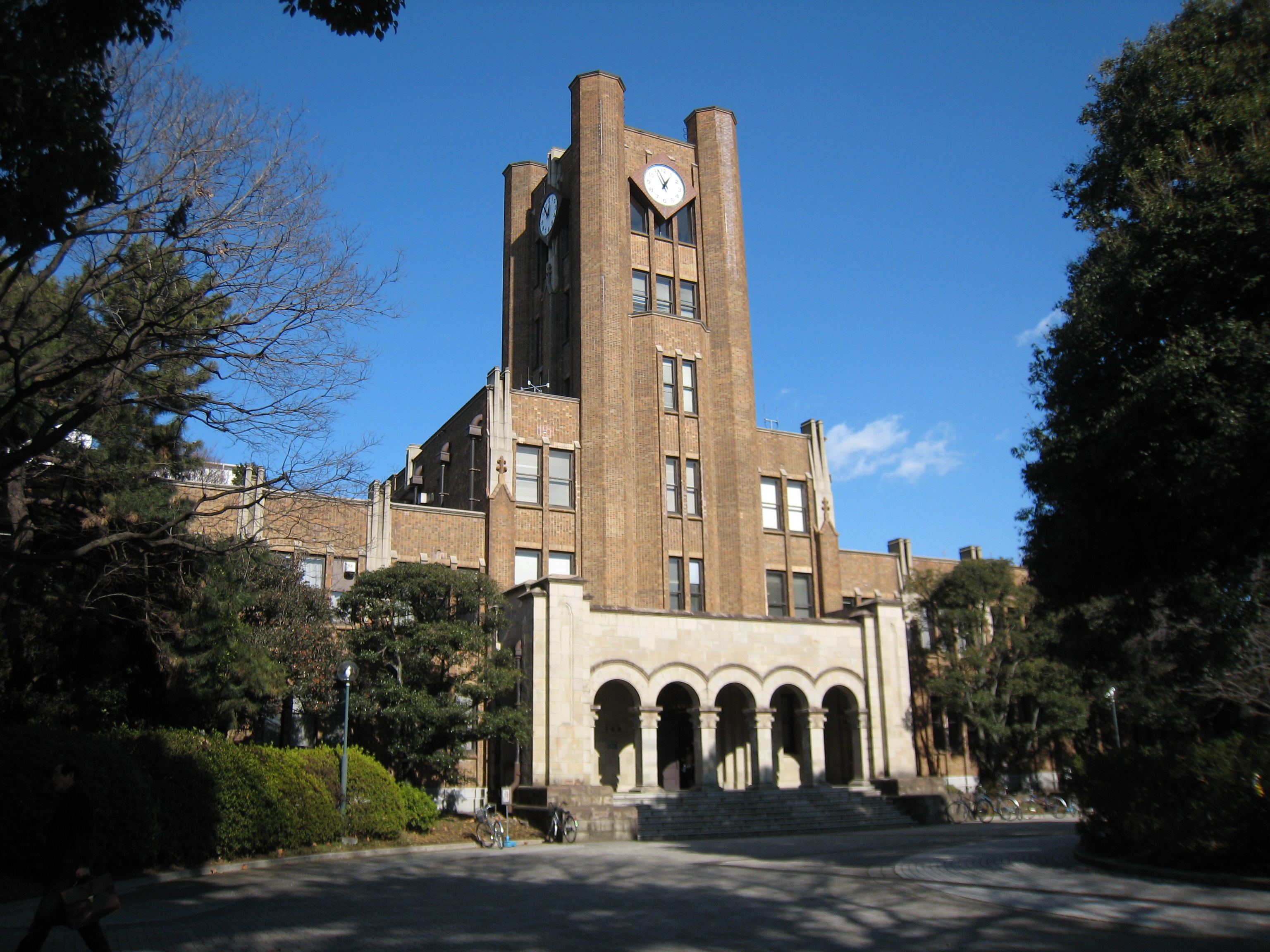 university of tokyo komaba campus building