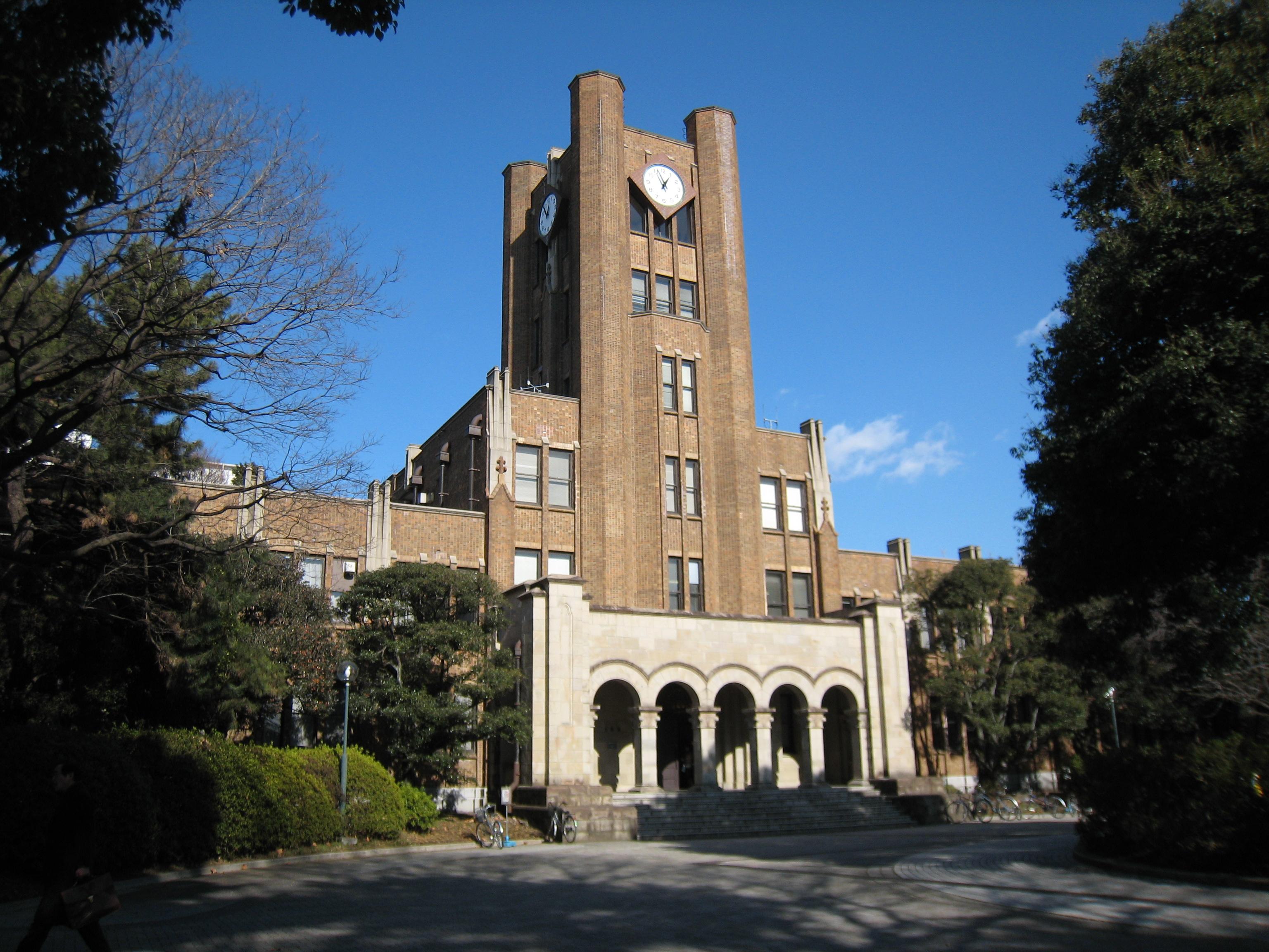 University of tokyo   komaba campus   building 1