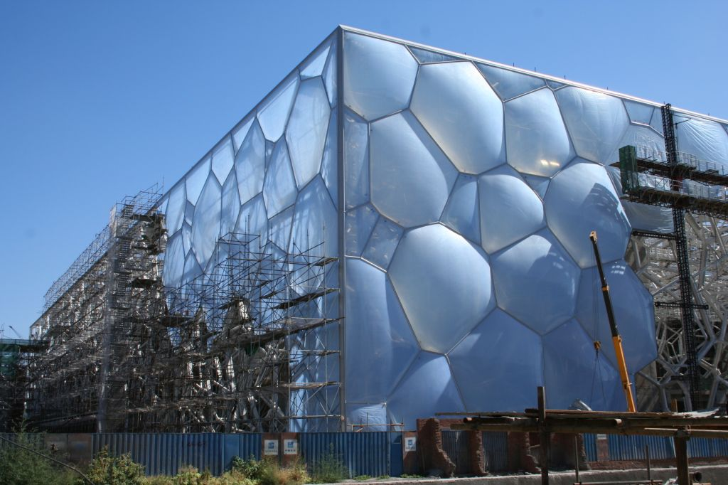 Cube Glass Structure