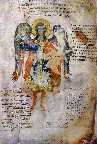Архангел Михаїл. Мініатюра Лавришівського євангелія.jpg