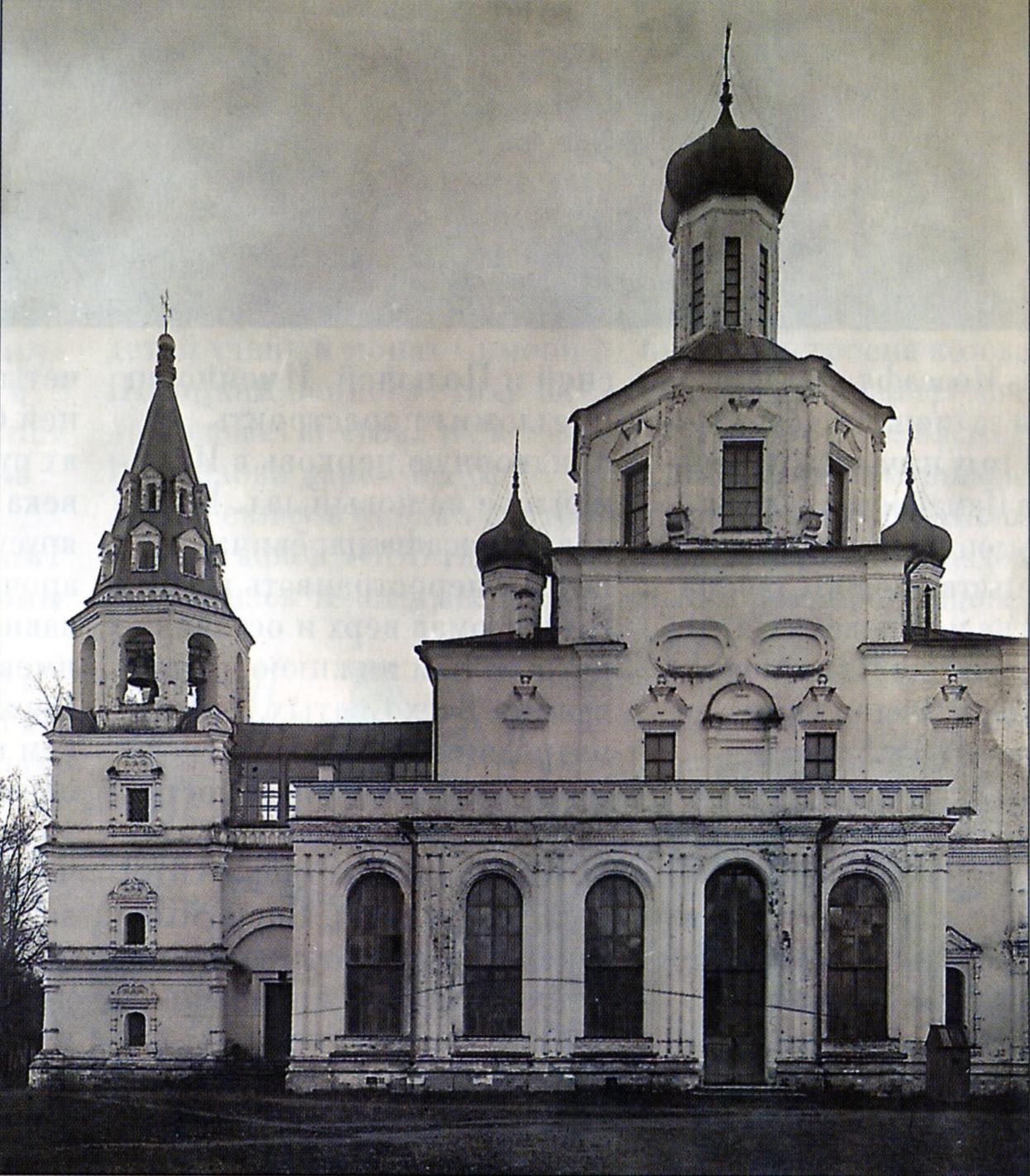 Файл:Церковь царевича Иоасафа в Измайлове.jpg