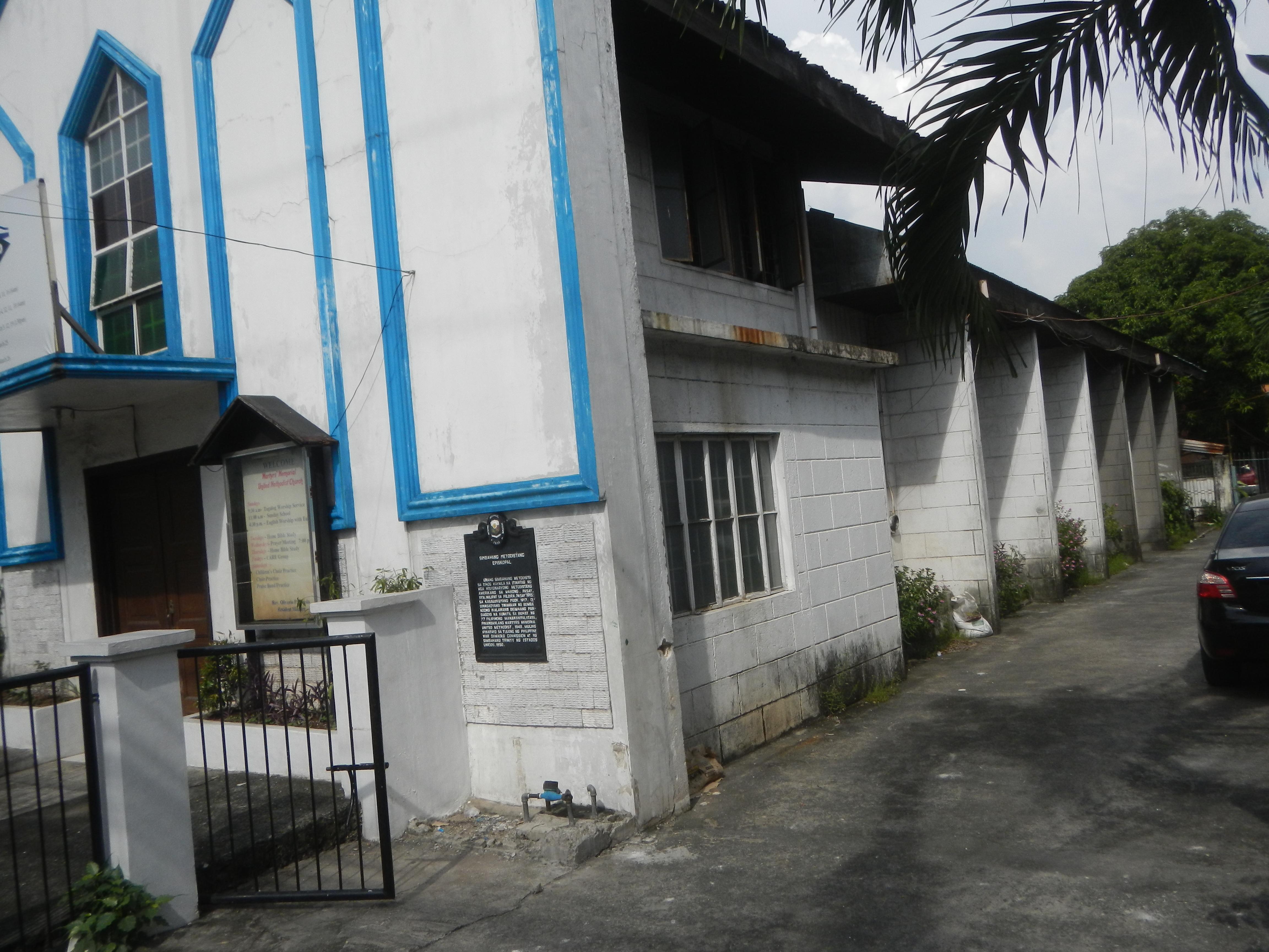 File:199Elpidio Quirino Avenue Parañaque City 19 jpg