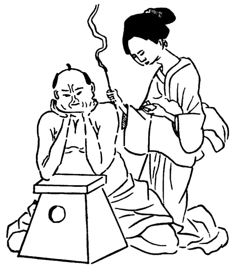 classical moxibustion
