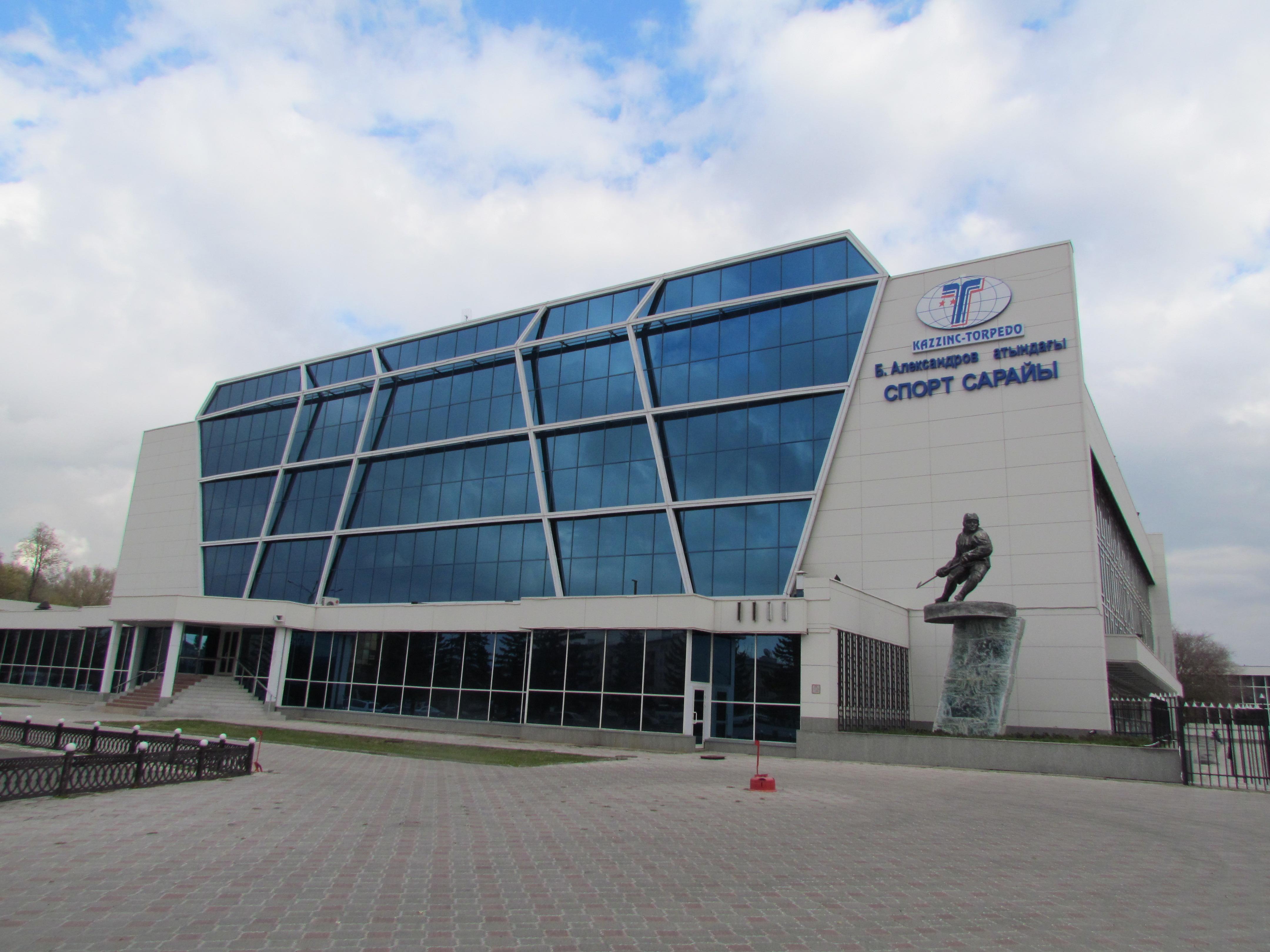 Boris Alexandrov Sports Palace - Wikiwand