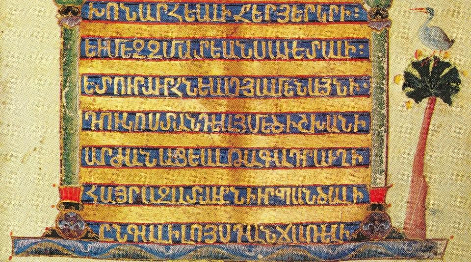 Middle Armenian