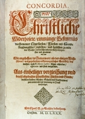 Title Page from the 1580 Dresden Book of Concord