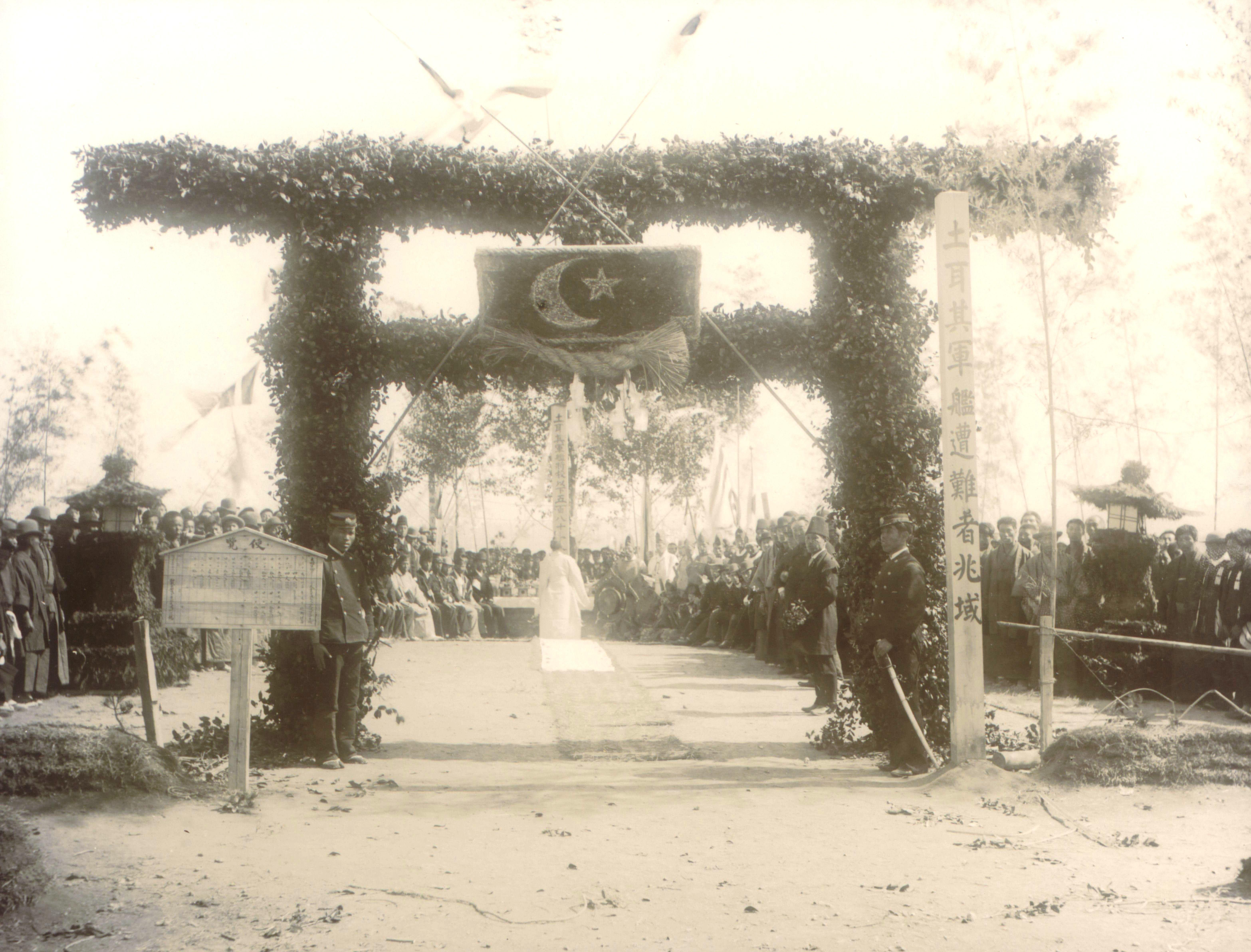 Cérémonie funéraire Ertugrul.jpg