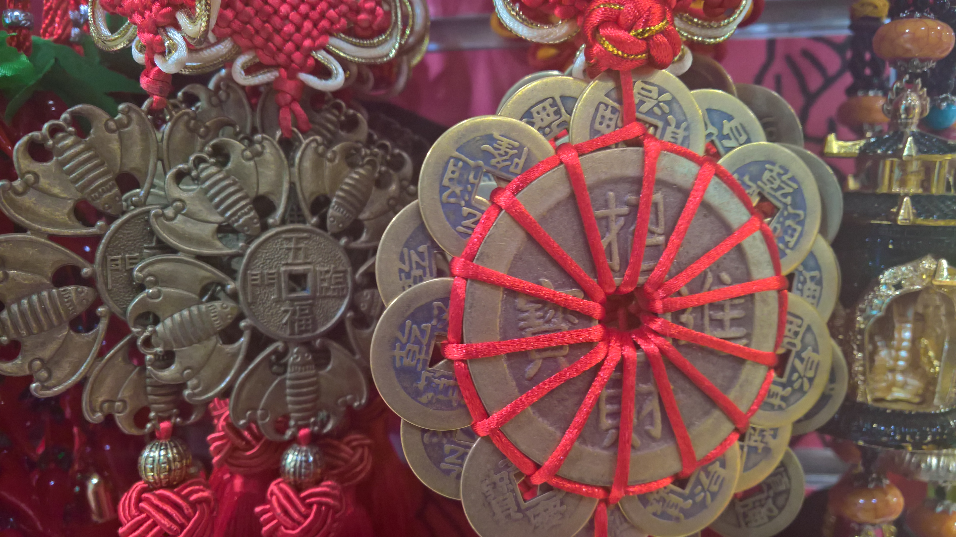 File:Chinese numismatic