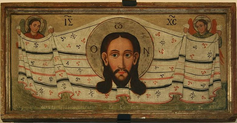 Christ 17th cen, Sanok
