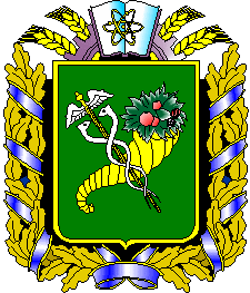 Coat of Arms of Kharkiv Oblast.png
