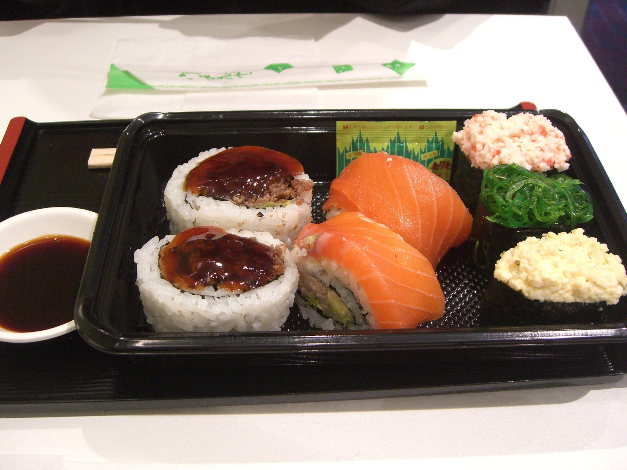 Express Sushi To Go Salt Spring Island Menu