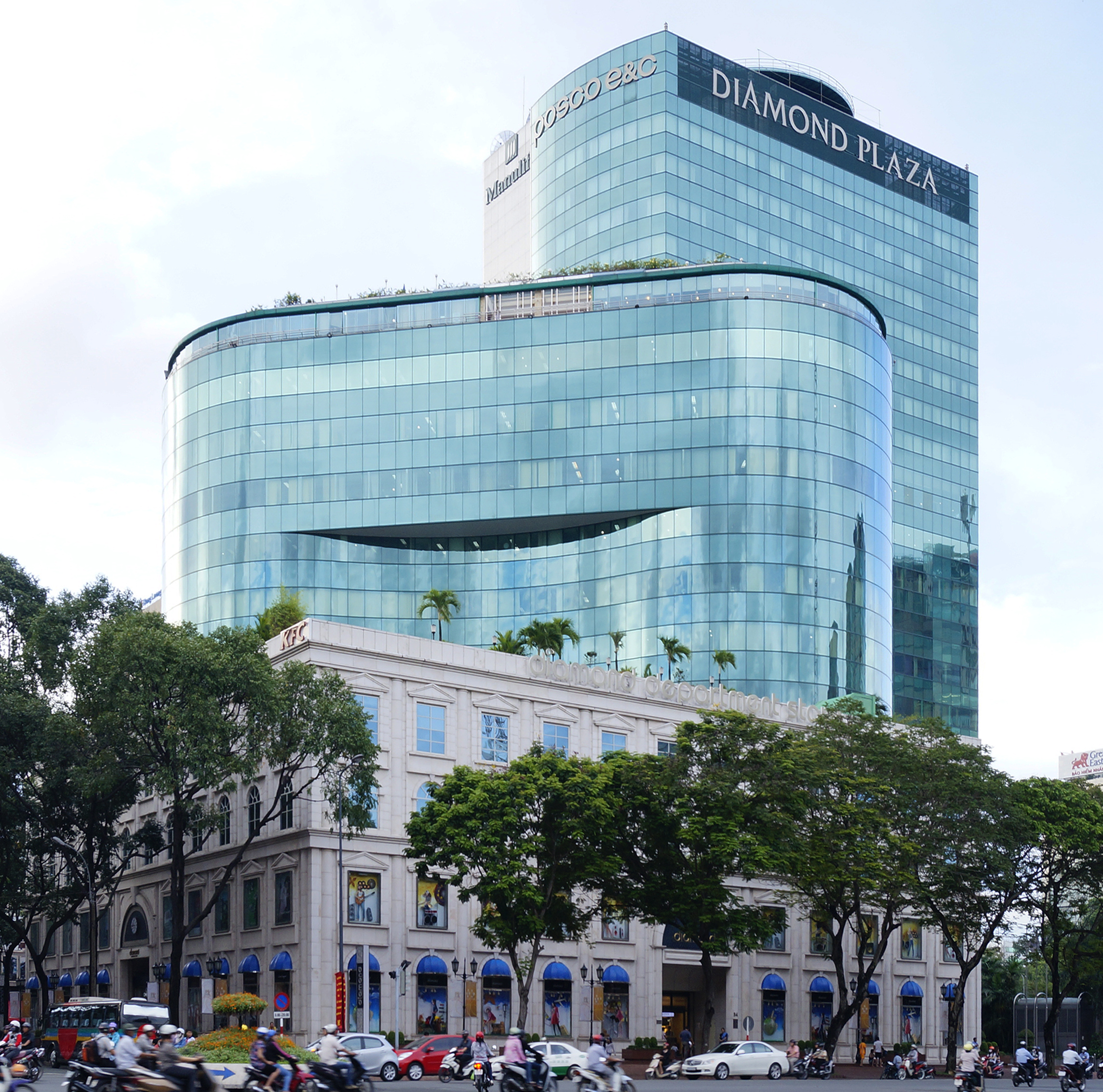 Description Diamond Plaza, Ho Chi Minh City.JPG