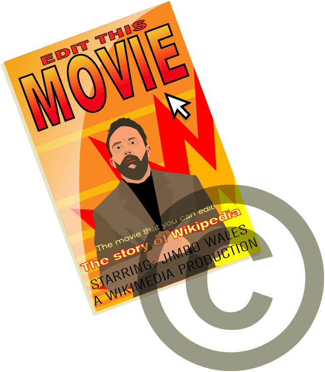 Fair use icon - Movie poster.png