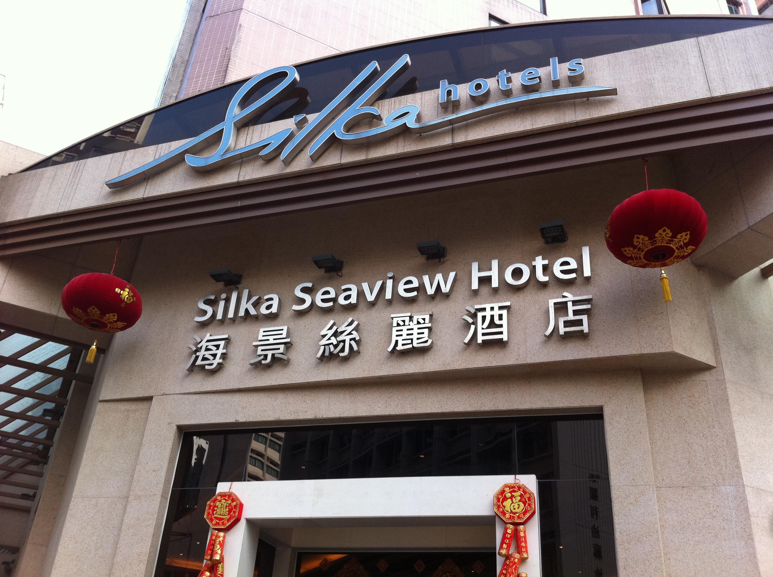File Hk Yau Ma Tei 油麻地 268 Shanghai Street 上海街 Public Square Silka