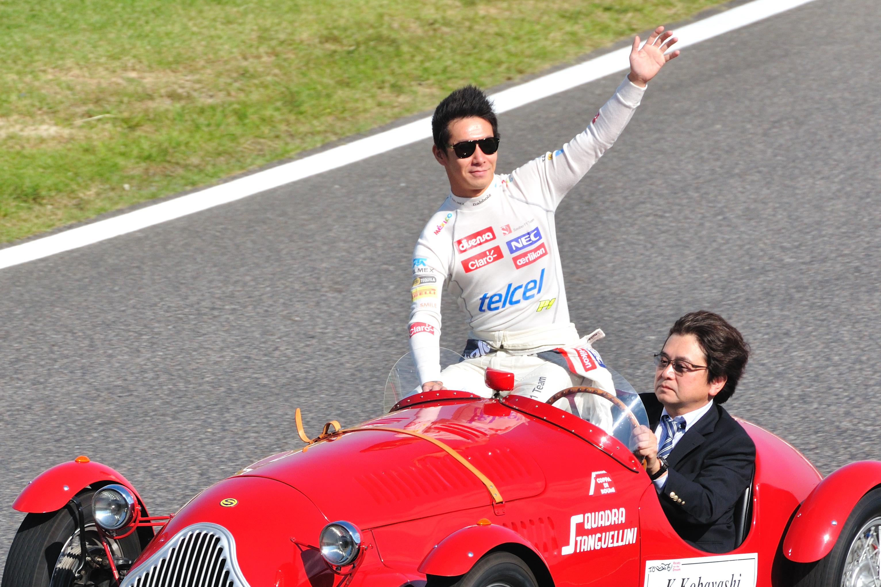 Abu Dabide İlk Cep Rosbergin 87