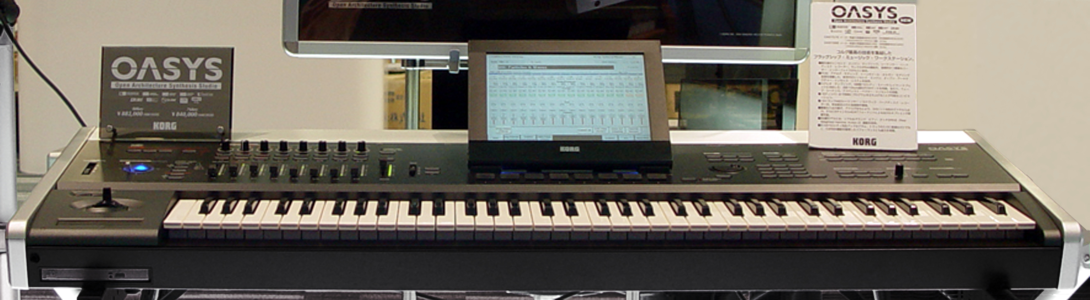 File:KORG OASYS.jpg - Wikimedia Commons3544
