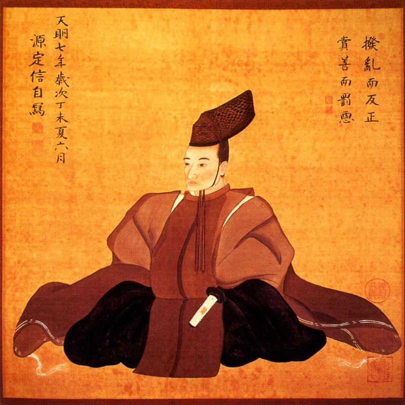 http://upload.wikimedia.org/wikipedia/commons/5/5e/Matsudaira_Sadanobu.jpg