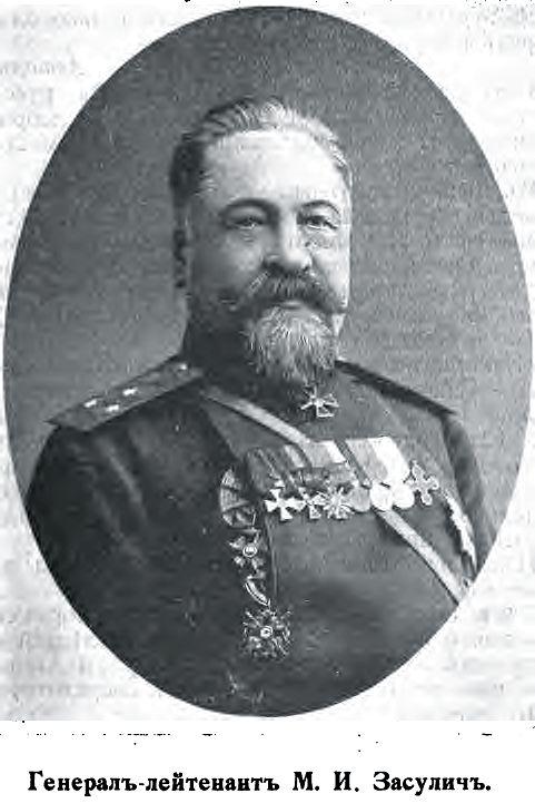 Mikhail Ivanovich Zasulich.JPG