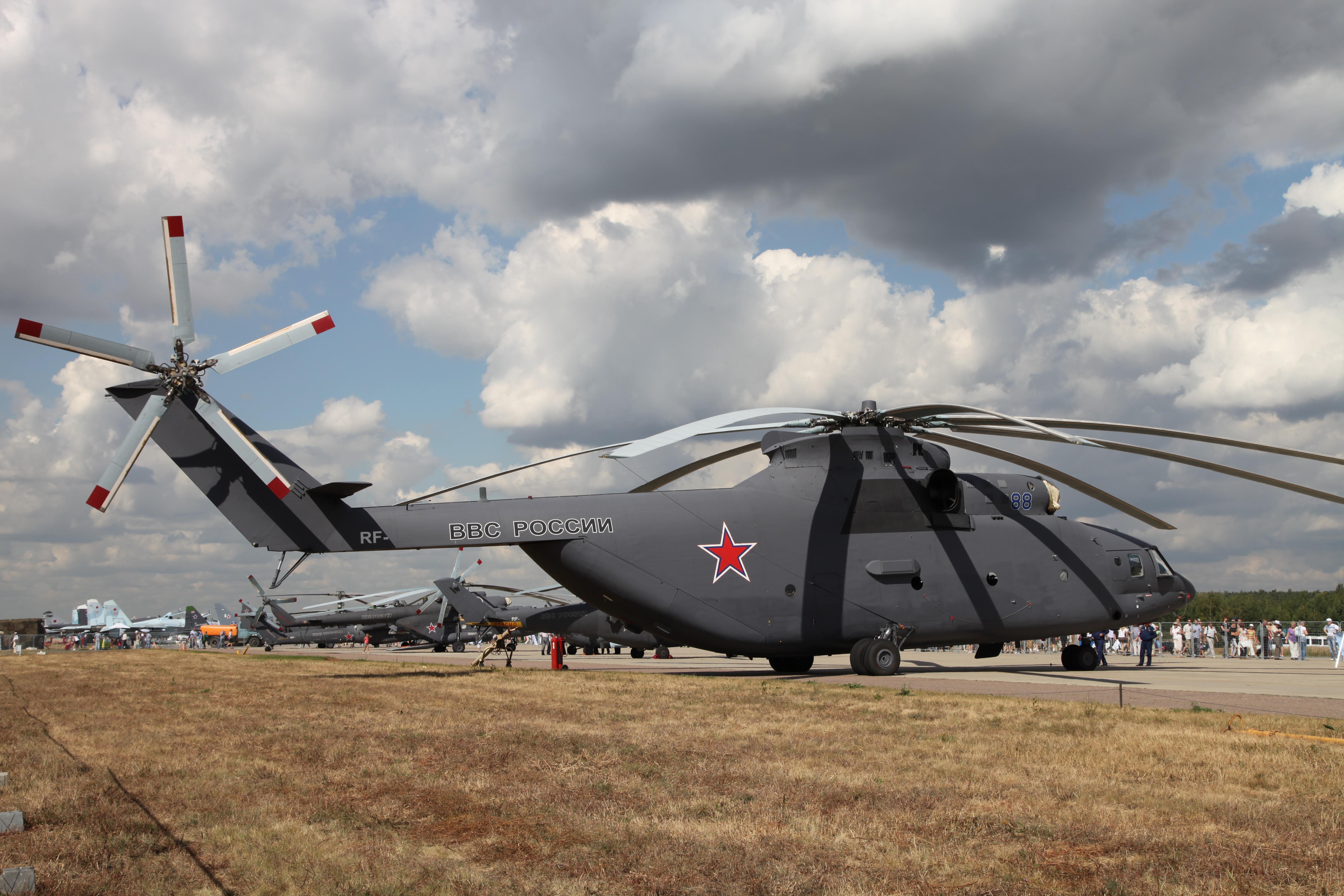 Обои вид, Ми-26, ввс россии. Авиация foto 19