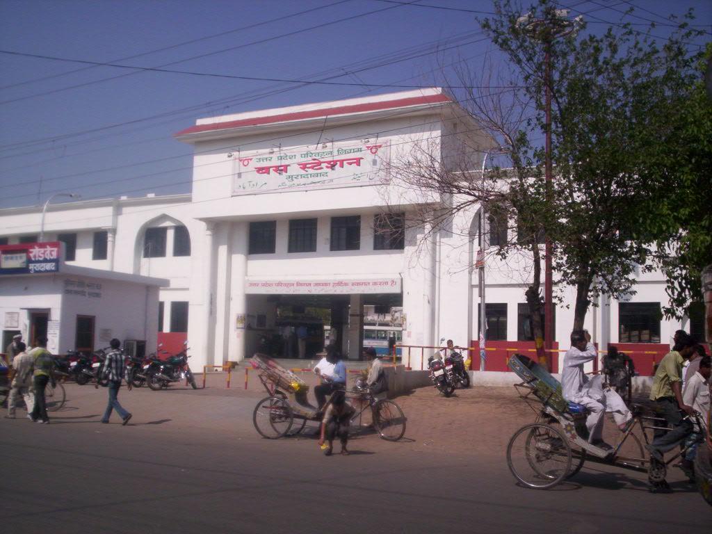 City Hall Marrege