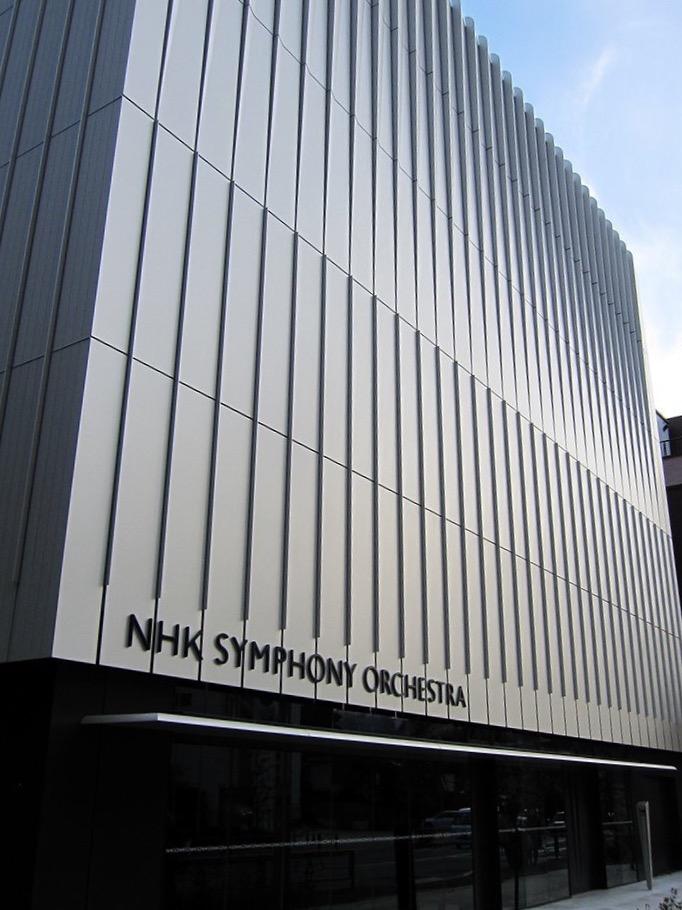 Toshiro Mayuzumi - Nirvāna-Symphonie
