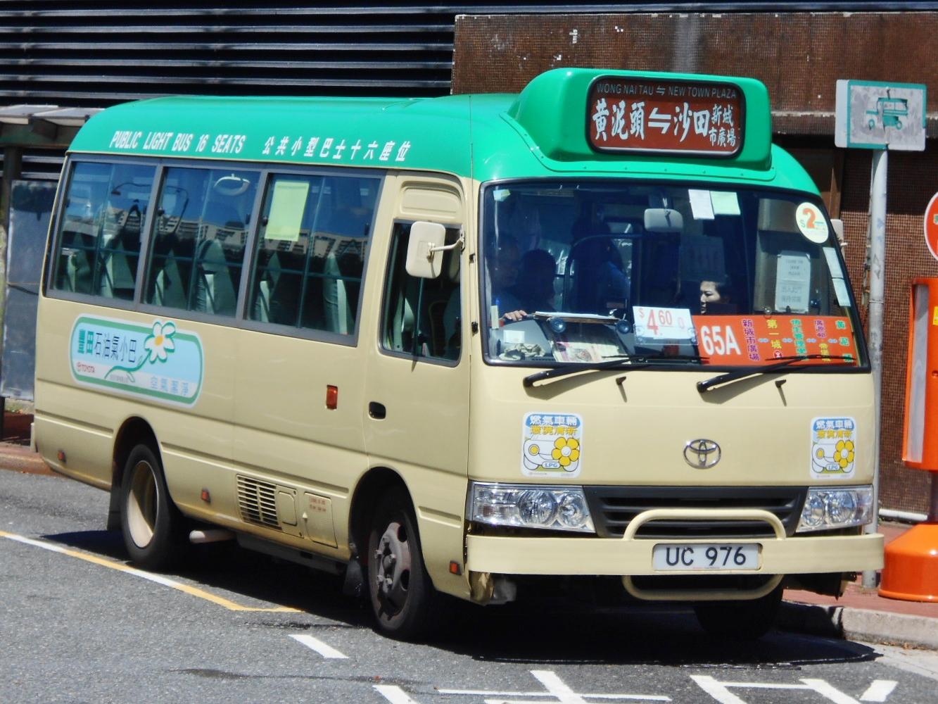 Public light bus - Wikipedia