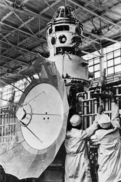 Con la cohete de guyana - 1 6