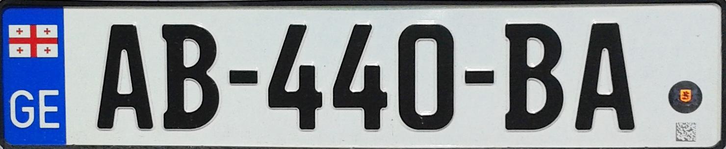 File New Eu Style Vehicle Registration Plates Of Georgia 3 Jpg