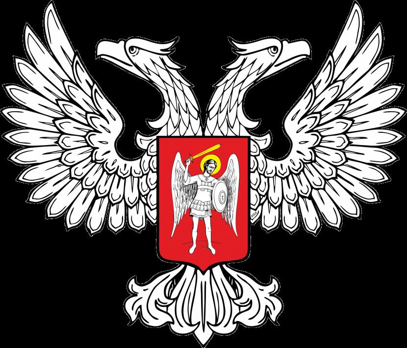 Скачать Герб России для Документов