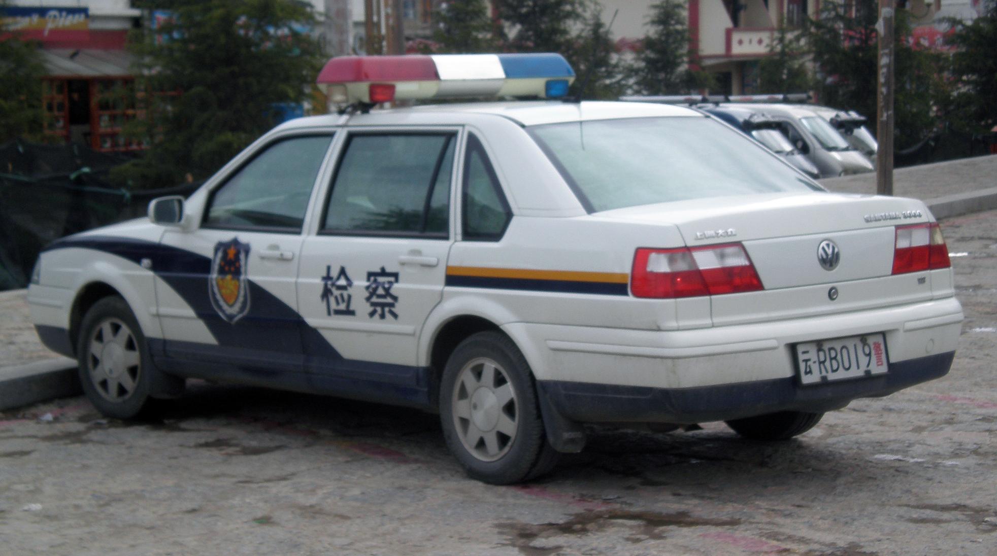 File Police Volkswagen 3000 In Shangri La Jpg Wikipedia