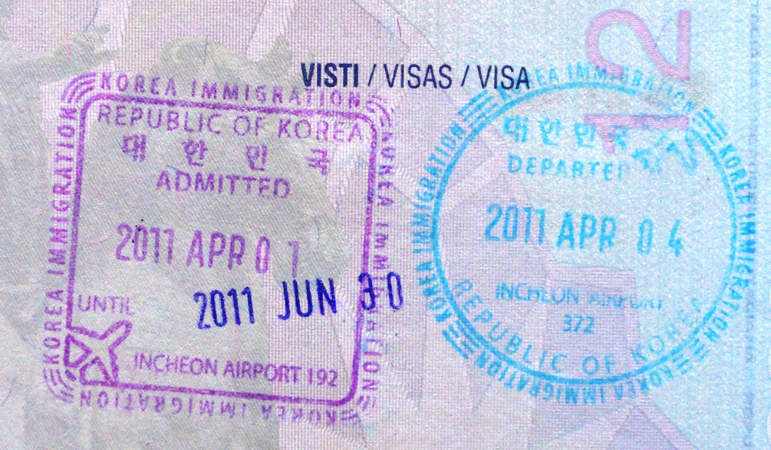 FileSouth Korea Visa Stamp