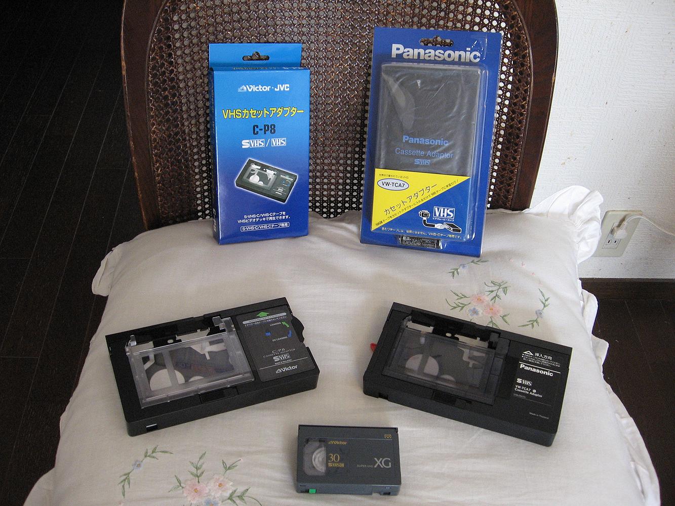 昔、8mmビデオテープ(Hi8など)をVHSタイプの …