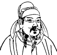 Emperor Zhongzong of Tang emperor of the Tang Dynasty