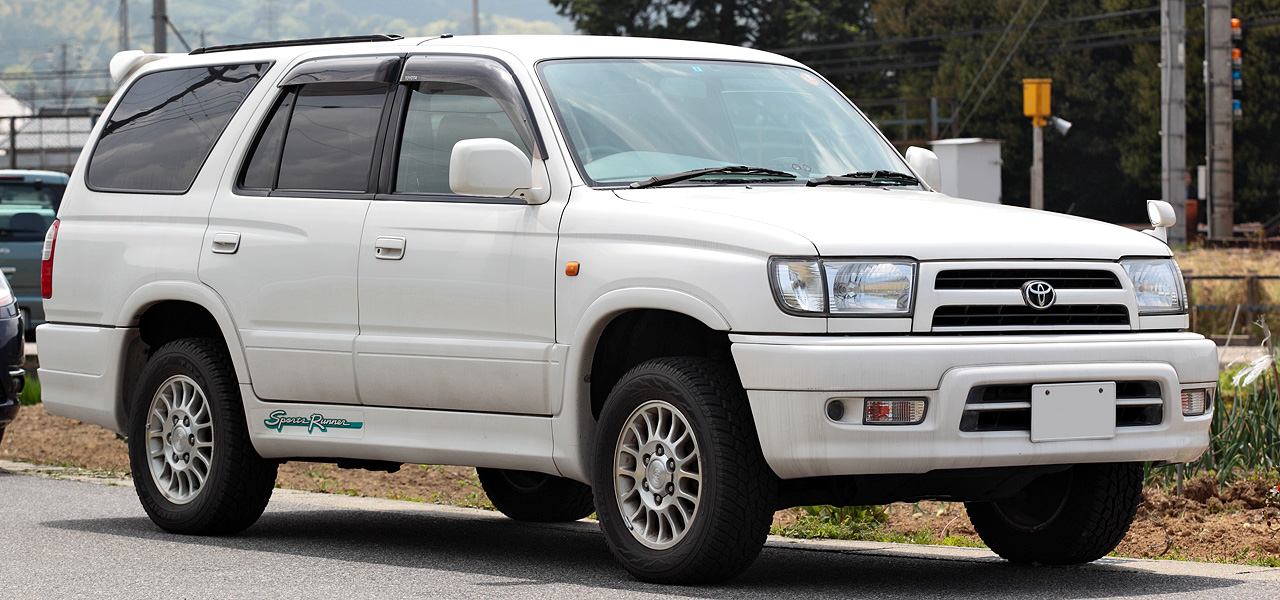 File Toyota Hilux Surf 180 321 Jpg Wikimedia Commons