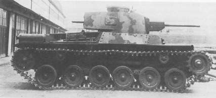 Type 97 Chi-Ha, the most widely produced Japanese medium tank of World War II. Type 97 Shinhoto Chi-Ha, side view.jpg