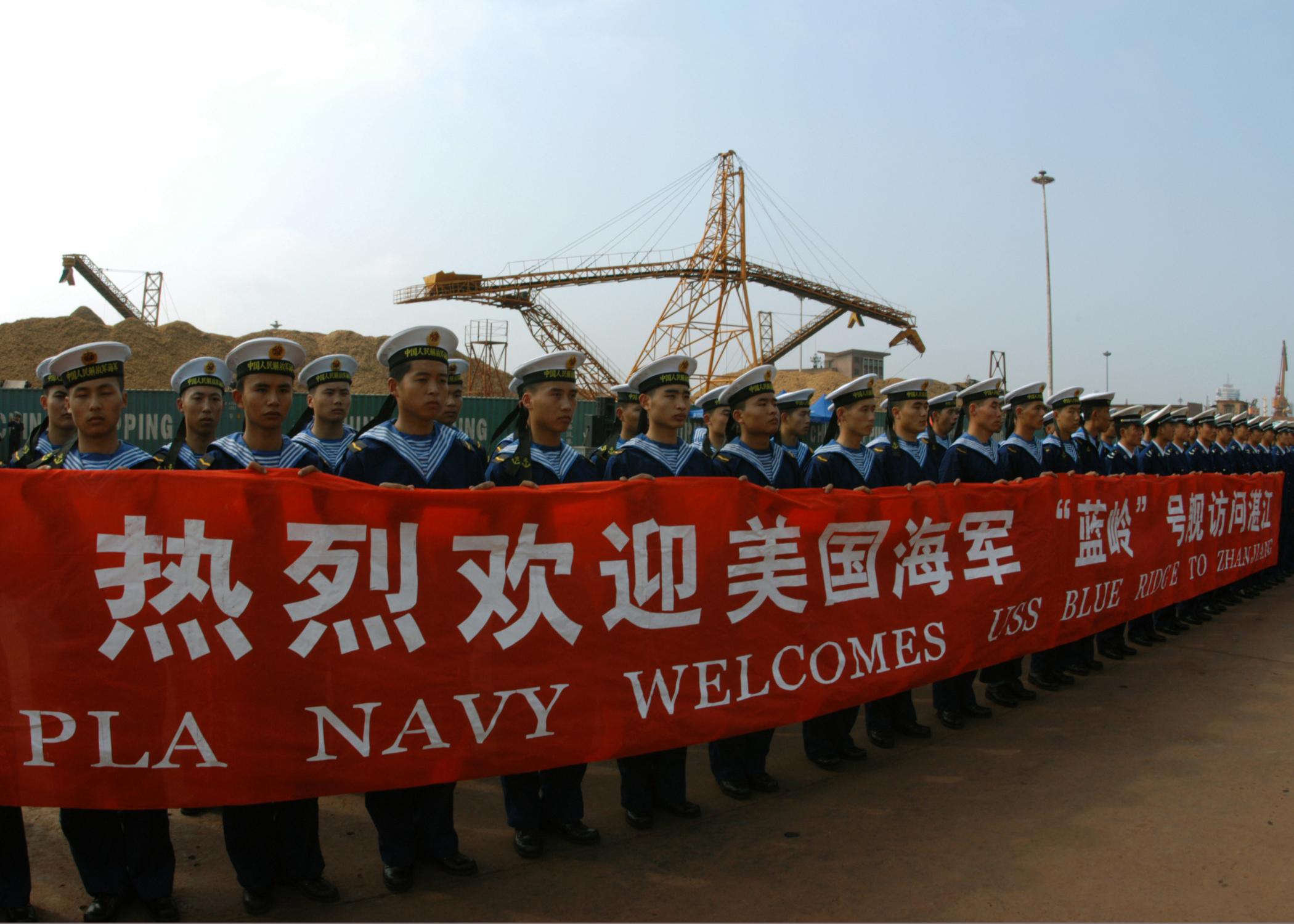 File:US Navy 050328-N-7526R-053 Members of China's People's ...